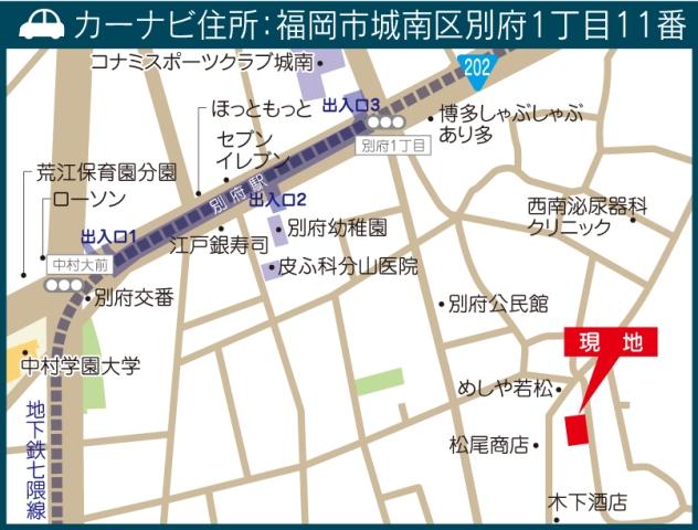 別府案内図2.jpg