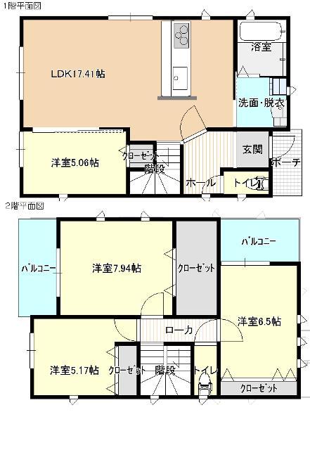 南庄1F.bmp(1階・2階平面図.JPG