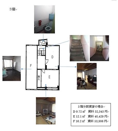 3階.jpg