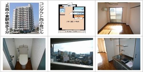 nishikokura1001.jpg