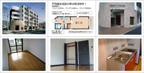 fujimatsu401.jpg
