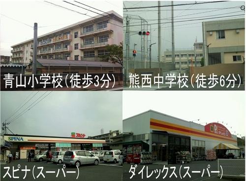 aoyama_syuhen01.jpg