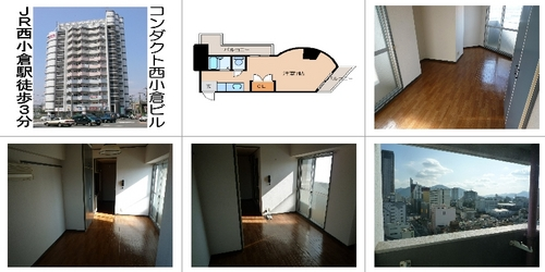 nishikokura405.jpg