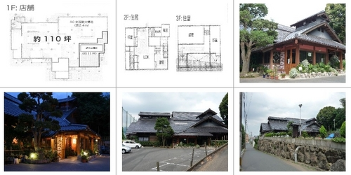 shii_aramaki.jpg