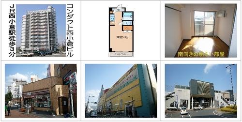 nisikokura302.jpg